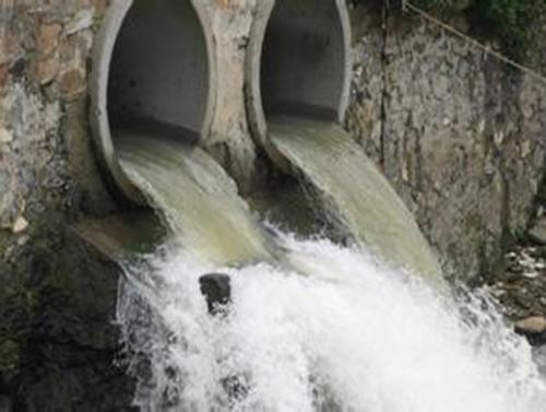 排污、排水许可证办证检测